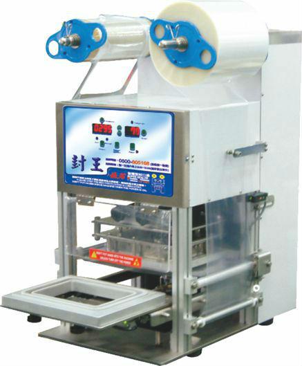 ET-59L2 Automatic Tray Sealer