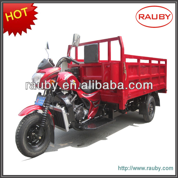 Hot sale motorized Rauby three wheel motorcycle cargo motor tricycle made in China