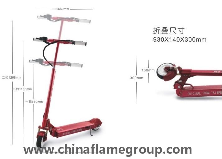 2 wheesl электрические мини-скутер/e3 мини-36v литиевая батарея легкий Электрический велосипед