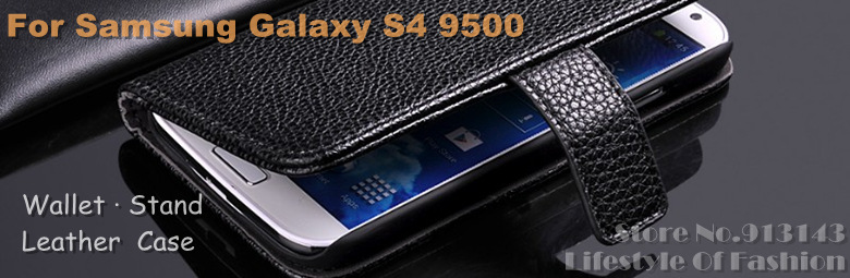 samsung galaxy s4 9500 case.jpg