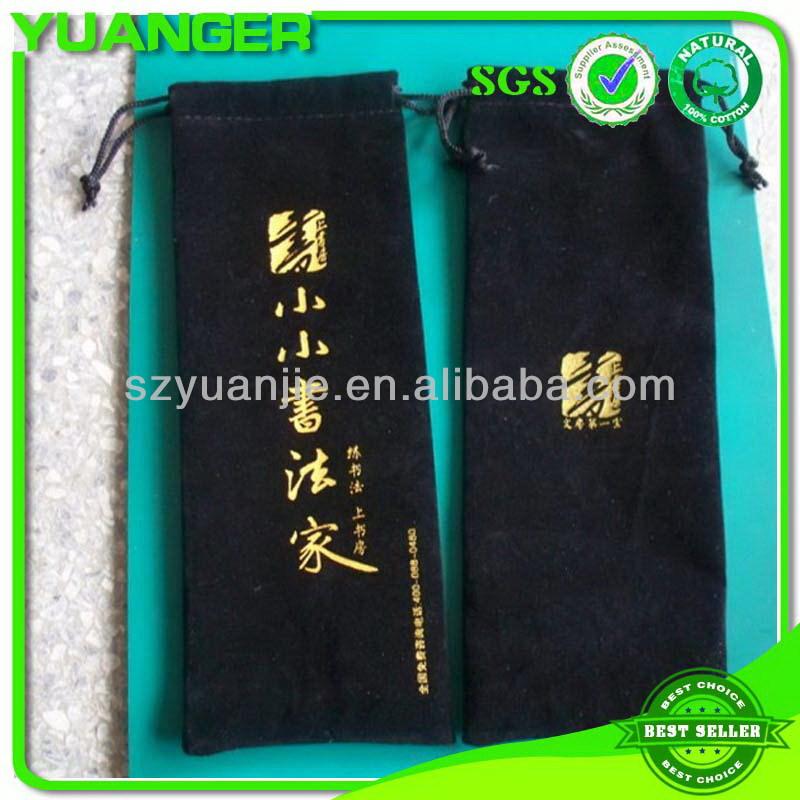 !pen bag#011