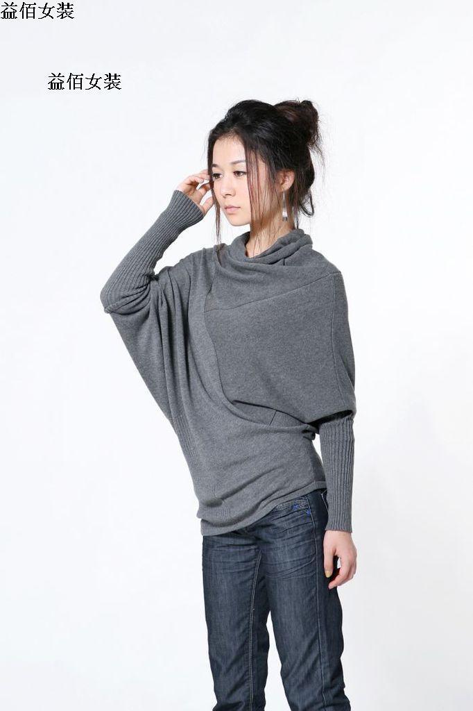 Пуловер женский летучая мышь с доставкой
