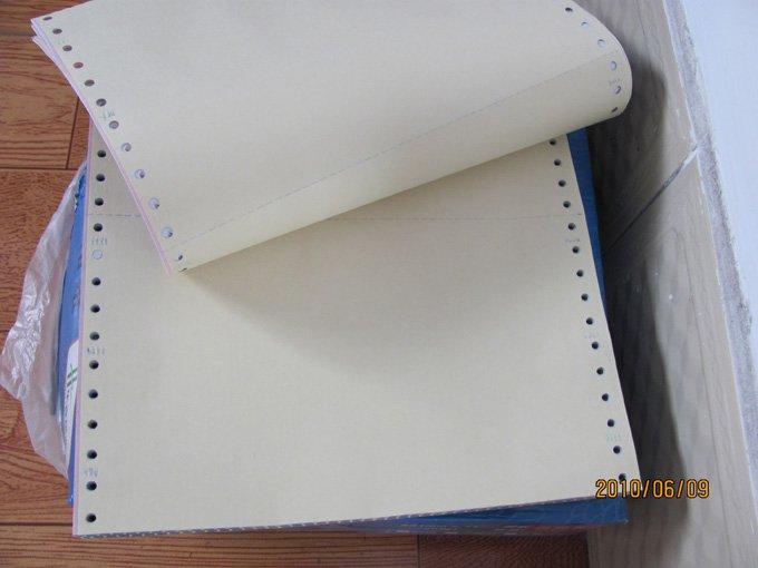 fabricantes de papel continuo:
