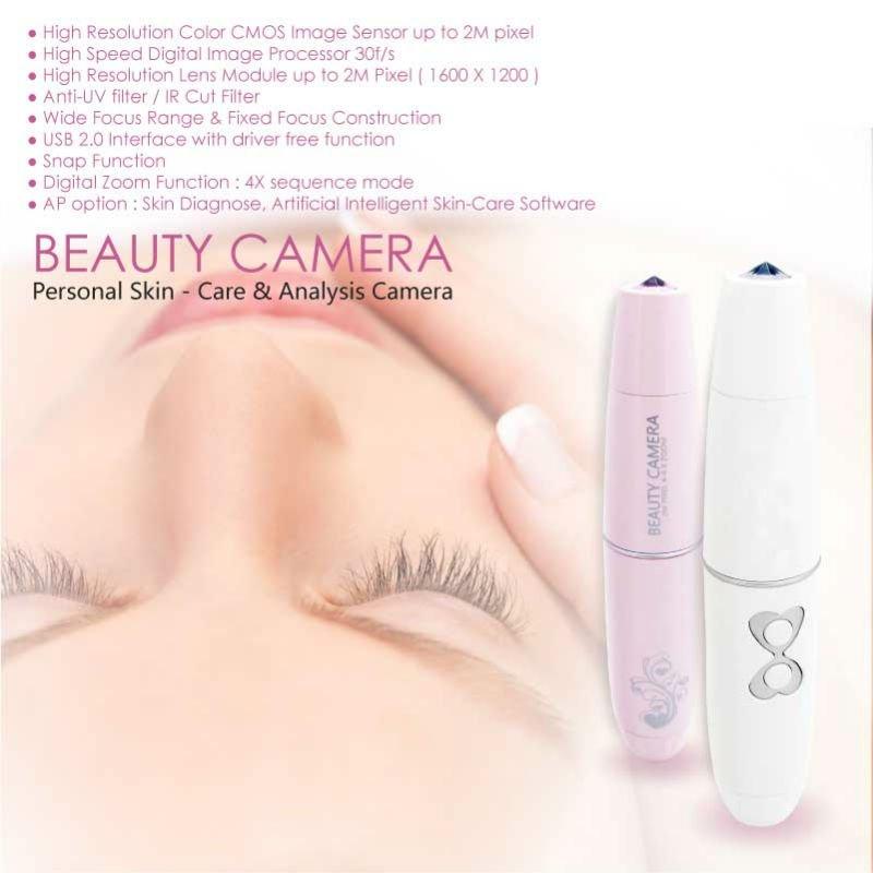 BeautyCamera-en-07.jpg