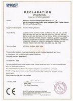 Установка для дуговой сварки TOSENSE IGBT 220 110 /220 zx7/200 ZX7 200