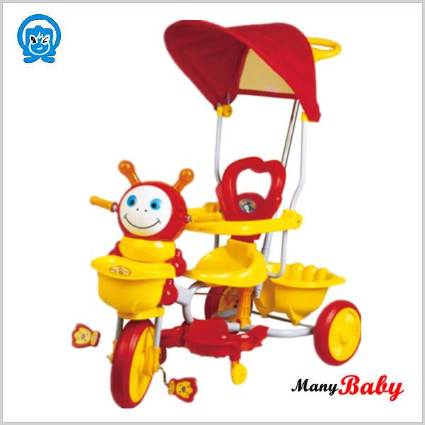 2901AC tricycle 3.jpg