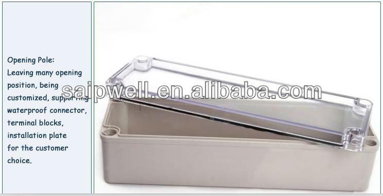 abs box enclosures DS-AT-1212