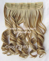 Парик 1pc wavy synthetic hair extension clip in hairpieces, Slice hairpiece, 5 clips on hairpiece Color 27/613#, 130g, 55cm