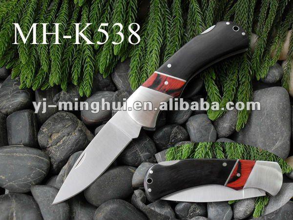 MH-K538.jpg
