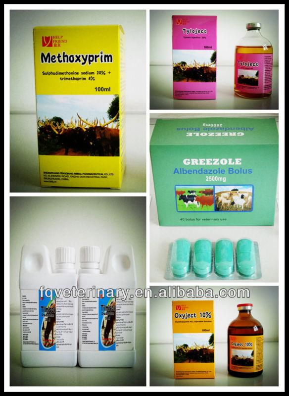Poultry medicine Lincomycin Hydrochloride injection