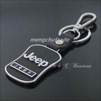 Брелок для ключей ! 25905