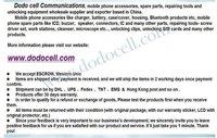 Гибкий кабель для мобильных телефонов For Motorola Motorola A855 XT702 for XT702
