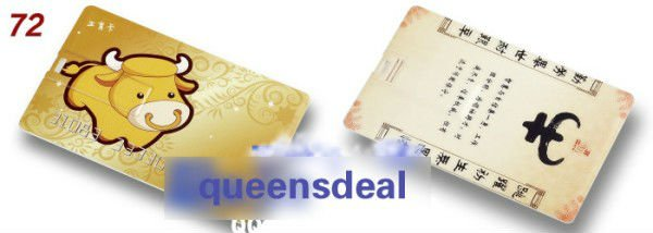 queendeal (50)