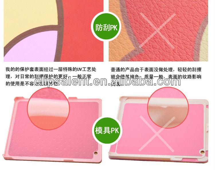 PU Folded Cartoon series stylus holder for ipad 2 case