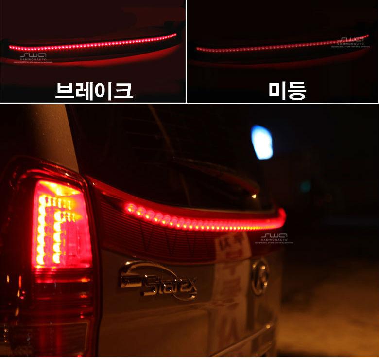 Hyundai H1 Grand Starex Coffre Arri 232 Re Garniture