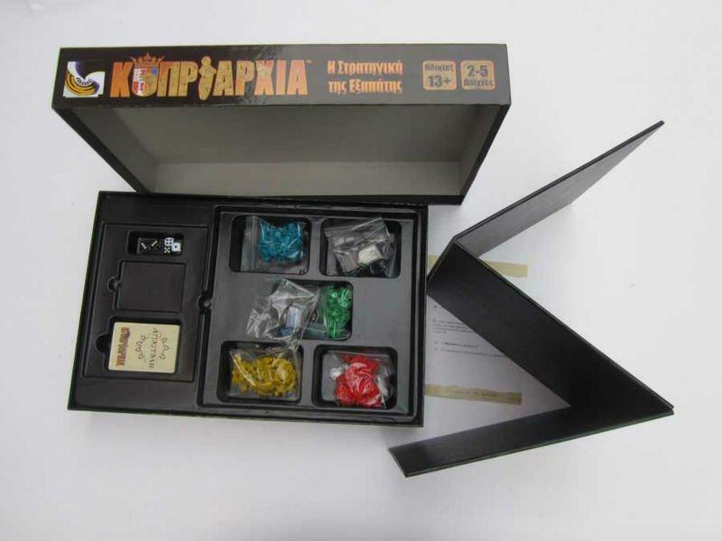 board game7.jpg
