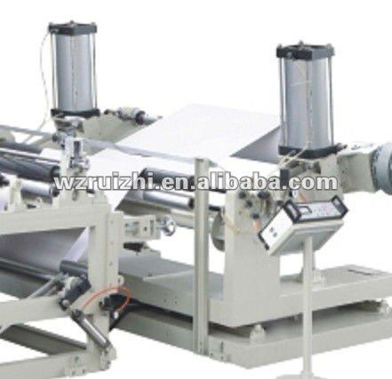 Plastic Film Cutting Machine (PHJC)