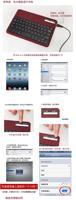 Чехол для планшета PU Ipad /bluetooth