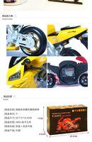 Будильник BF 1 ABS /clk27 BF2350355