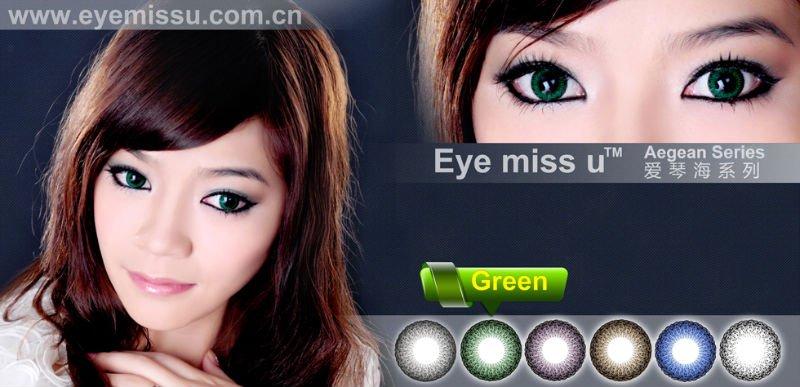 eye miss u green.jpg