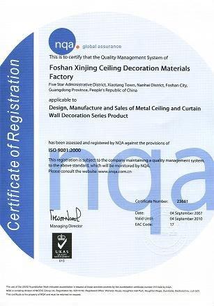 Aluminum sunshading boroad/decorative building material