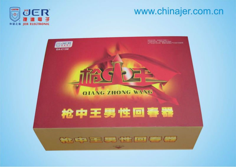 EA-C13M adult health care product for male