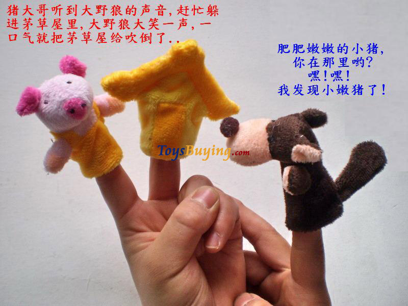 finger puppets for story The three little pigs 6.jpg