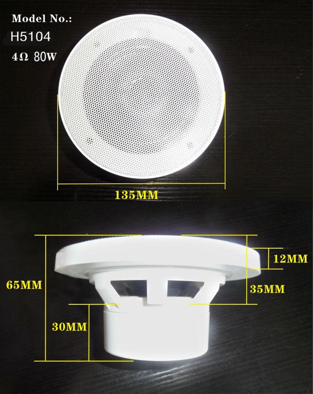H5104 4 inch speaker 80w_conew1