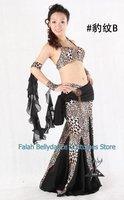 Женская одежда ФАЛАХ Р-С-0153