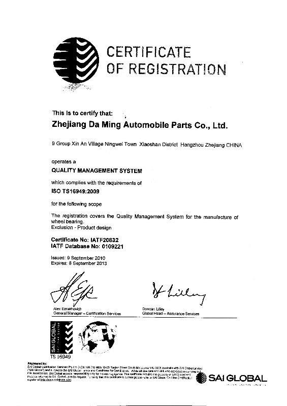ISO TS 16949.JPG