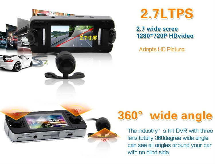 triple lens car dvr dash cam dashboard camera