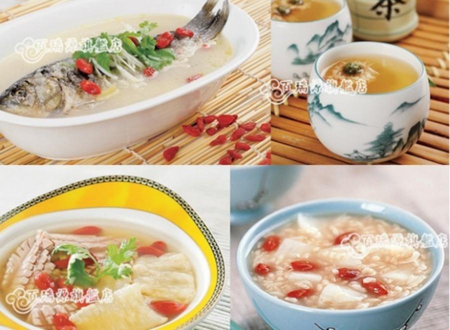 Травяной чай Zhongning ! 500g