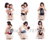 Кенгуру для детей Mothercare /Bebe