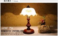 настольная лампа Golden Life IKEA