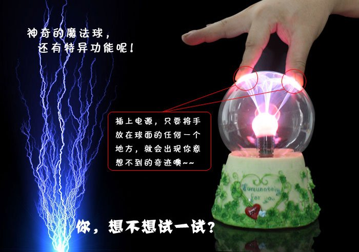 Electricity Plasma Ball Sphere Lightning Light Lamp Party flower love style Christmas gift! Free Shipping