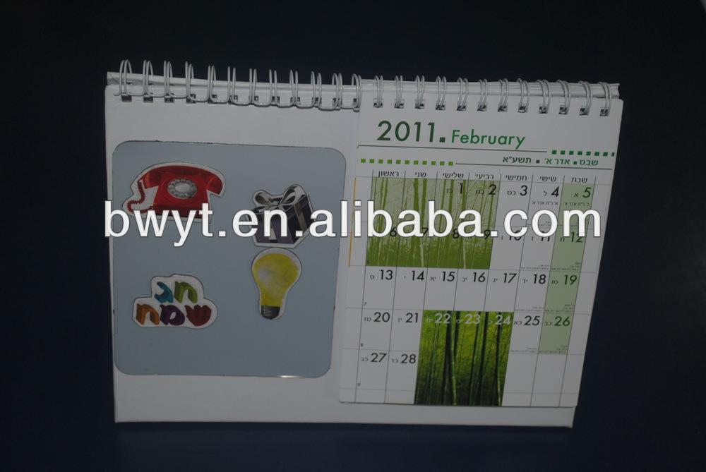 desk pad calendar 2014