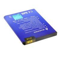 Батарея для мобильных телефонов ] BXT 3500mAh Samsung star I9220 I9228 I889 N7000 Galaxy i717R EB615268VU