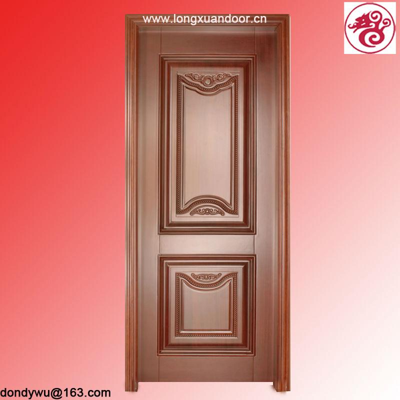 Double porte d'intérieur design