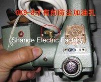 Швейная машина Other ,  GK9-8