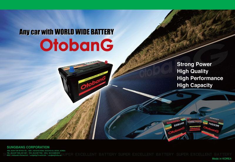 Made in Korea - OtobanG Car Battery