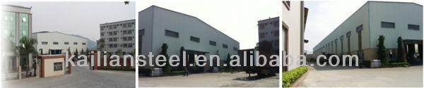 kailian factory.jpg