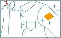 Заплатка для одежды Godeagle  SG0094