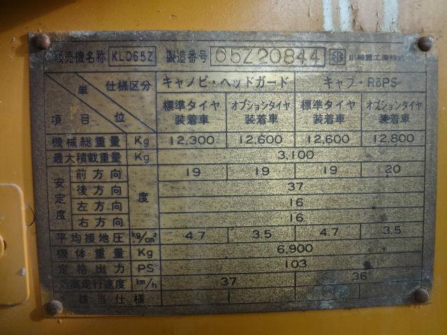Used Kawasaki KLD65Z