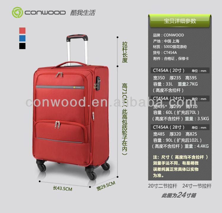 high quality, 3 piece trolley luggage set