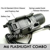 Подствольный оружейный фонарь M6 & m6 laser