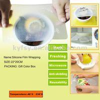 Другие упаковочные материалы Kangyuan Y111