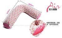 Подушка 2013 Healthy Pregnant pillow, pretent waist and back, good for sleep, 456775