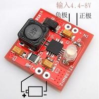 Регулятор напряжения DC/dc 4.4/8v 3.7V max 4.2V 1.5A 18650 TP5000