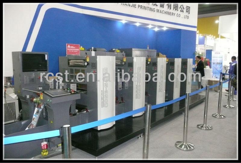PS-Plate-Offset-Printing-Machine-WJPS3502_