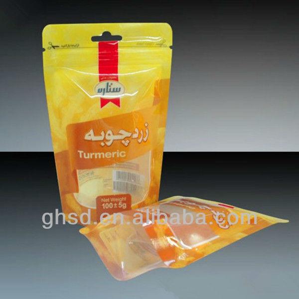 printing bottom gusset bags / custom bottom gusset bag / gusset bottom reseal plastic bag